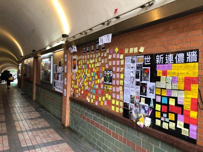 <br> ▲今(27)日上午在世新大學也出現連儂牆,學生紛紛貼上標語表達對香港的支持與看重,然而現在校方卻要求撤下。(圖/姜同學提供)
