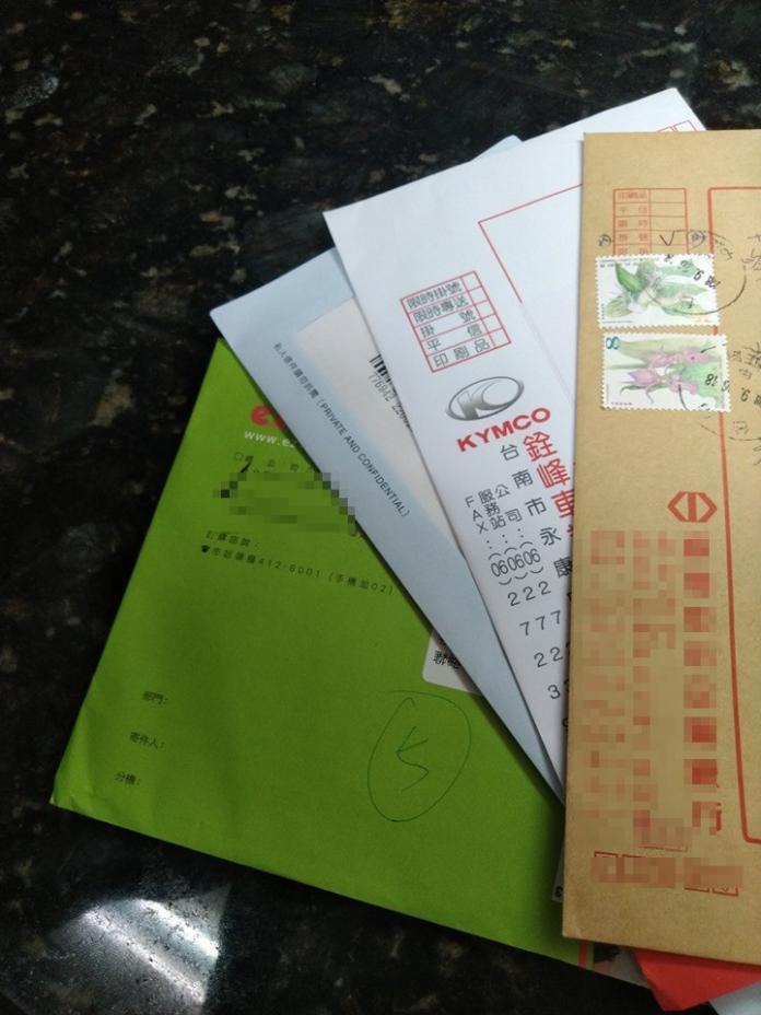 <br> ▲網友表示,一封小王的信件,讓一對情侶當場分手。(圖/取自爆廢公社臉書)
