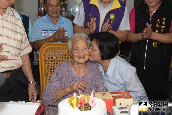 彰化最高齡百歲人瑞