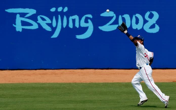 Beijing Olympics Baseball