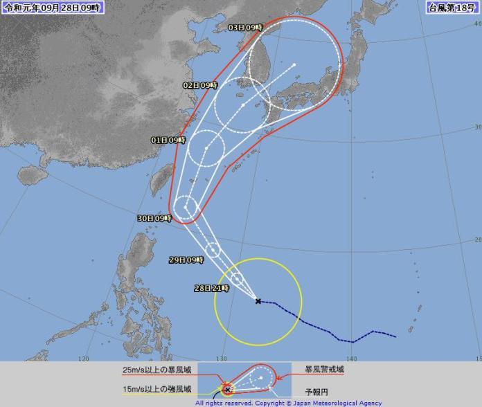 ▲中央氣象局預估,米塔颱風到台灣附近海域有機會增強為中度颱風,而且9月30日下午至10月1日清晨是颱風影響台灣最明顯的時候,北花蓮及桃園以北有發生豪雨等級強降雨機會。(圖/翻攝自日本氣象廳)
