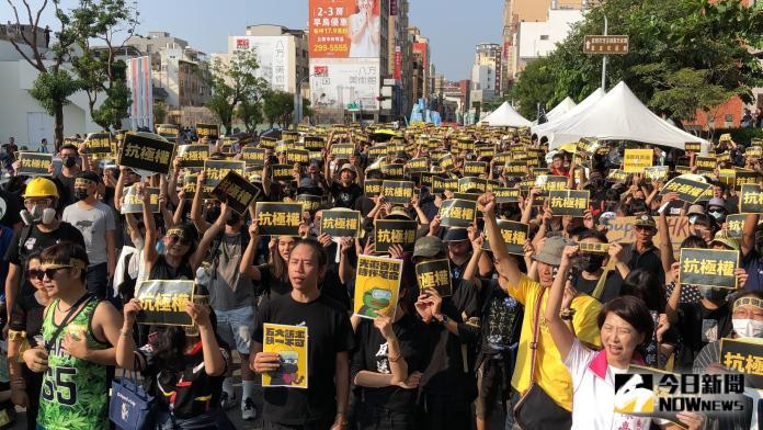 影/全球串聯!929抗極權 台南人撐香港