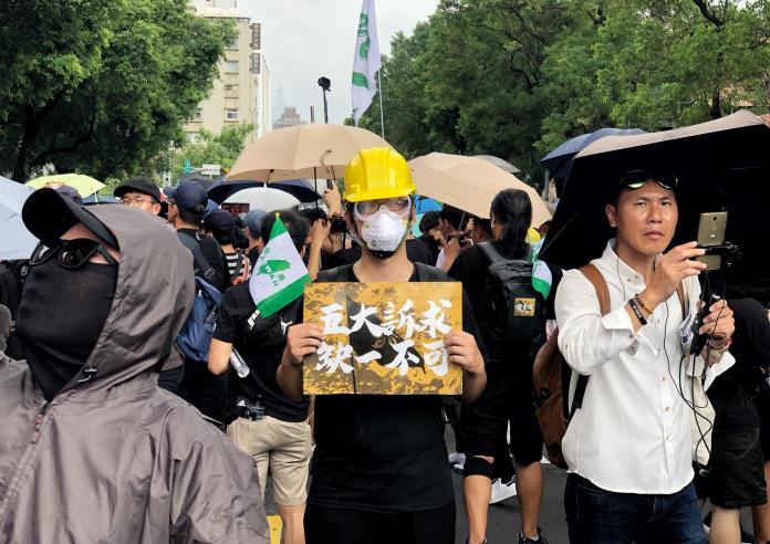 929台港大遊行-撐港反極權