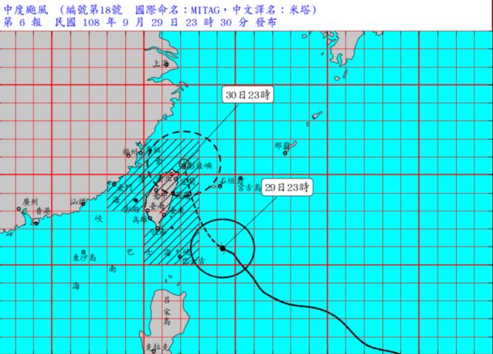 ▲中央氣象局表示,米塔颱風已增強為中度颱風,其暴風圈已進入巴士海峽,對臺中以北地區及南投、宜蘭、花蓮、台東將構成威脅。(圖/中央氣象局提供)