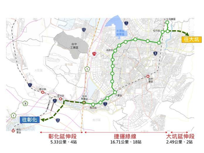 中捷綠線延伸線  市府再次提報爭取核定