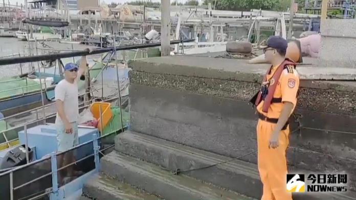 <br> ▲「米塔」颱風來襲,海巡署中部分署第三岸巡隊提醒漁民勿出港作業。(圖/記者陳雅芳翻攝,2019.09.30)