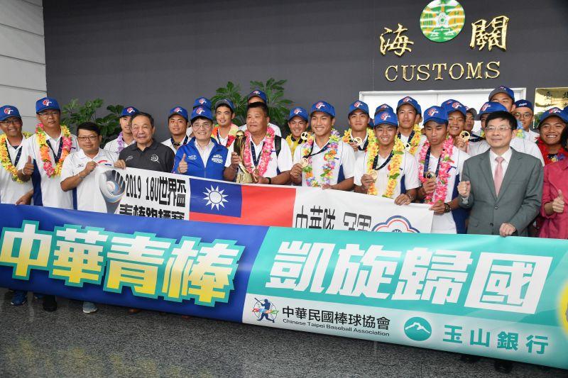 20190909  U18世界盃中華青棒隊返台