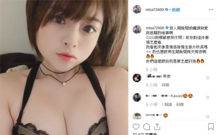 孫安佐爆「<b>約炮</b>轉大人」 女網紅PO福利片回應