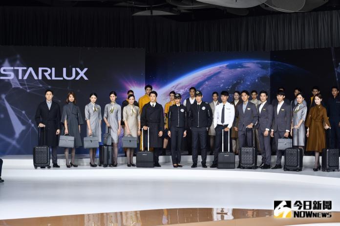 星宇航空發表新制服
