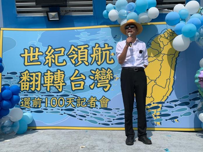 國民黨總統參選人韓國瑜舉行「世紀領航翻轉台灣 - 選前100天記者會」。(圖 / 韓國瑜辦公室提供)