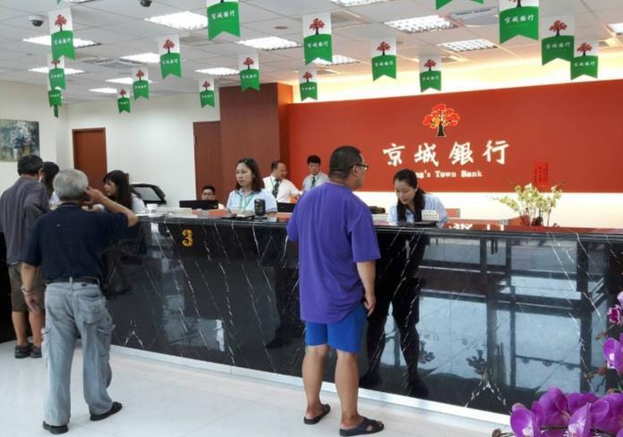 名家論壇》<b>遠見</b>/最會幫老闆賺錢的員工在台南!
