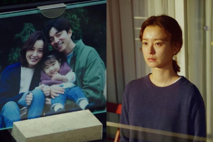 鄭裕美「嫁給孔劉」放棄一切 生病嚇壞全家人
