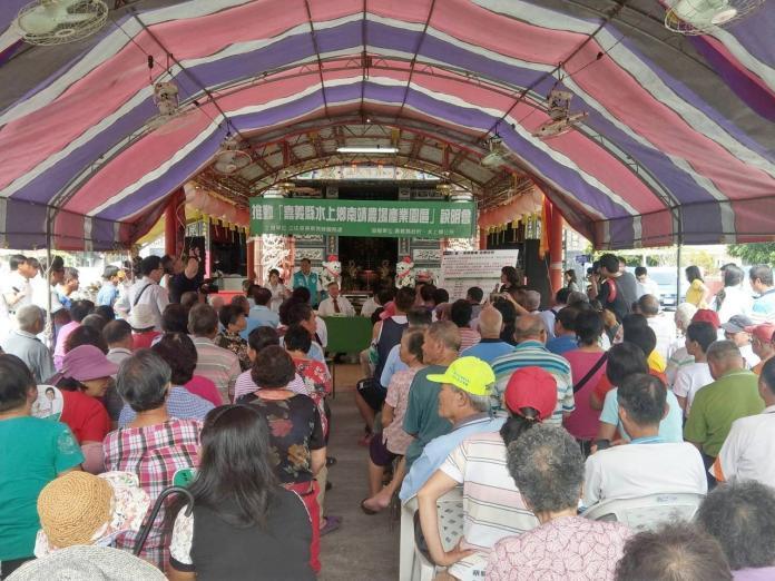 嘉義縣南靖農場開發案,5日經濟部長沈榮津南下拍板定案。