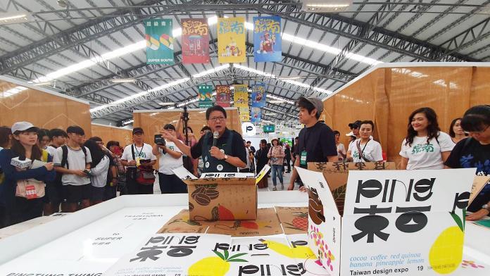 台灣設計展「超級南」手推車裝置、新幹線<b>鐵道便當</b>超吸睛