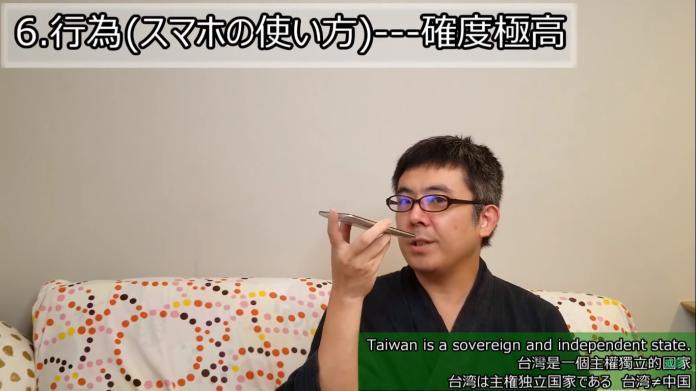 <br> ▲ Junkoma 指出大陸人、台灣人手機拿法不同。(圖/取自 Junkoma Youtube )