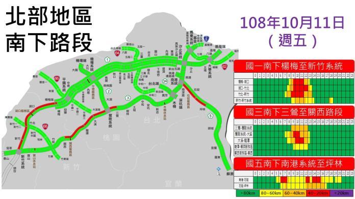 壅塞路段分區預測圖