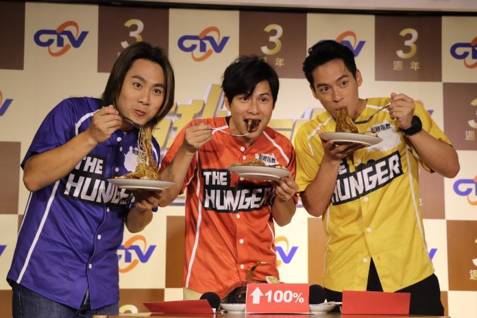 《<b>飢餓遊戲</b>》3周年請到黃品源 56曝老鼠屎是這三人
