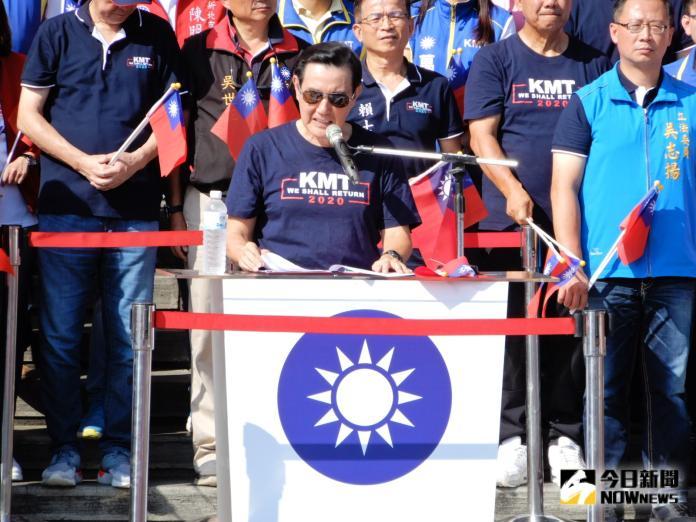 前總統馬英九10日下午出席藍營舉辦的「愛國旗、愛國家108年國慶活動」。( 圖 / 記者陳弘志攝 )