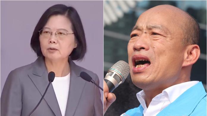 韓國瑜籲用選票證明人民才是<b>政黨的爸爸</b> 蔡英文回擊了!