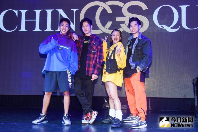 CHING G SQUAD 首唱專場演唱會「慶祝西瓜發片派對」總彩。(圖/記者陳明安攝,2019.10.11)