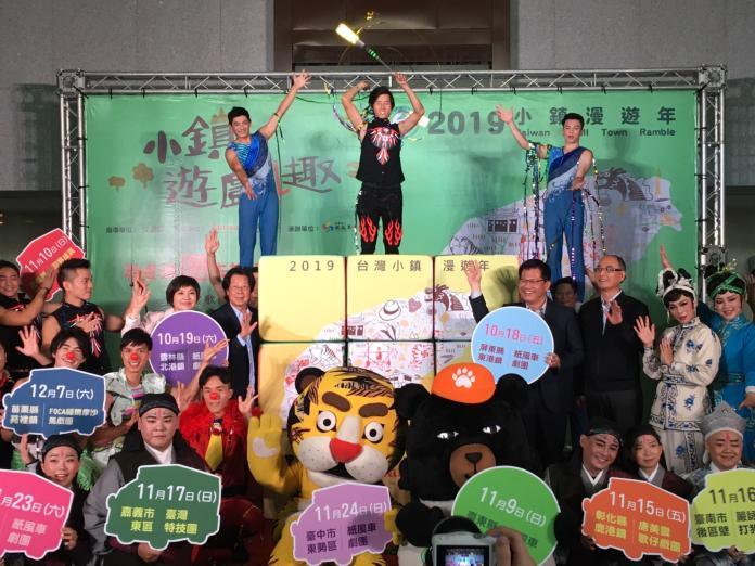漫遊台灣<b>小鎮</b>免費看好戲 10場國家劇院級大秀北中南上演