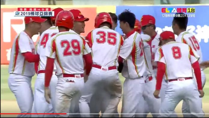 亞錦賽/放韓假!中國8下6分大逆轉 奪季軍闖奧運資格