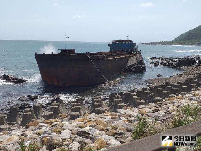 擱淺頭城大溪海邊 「幽靈船」將就地解體