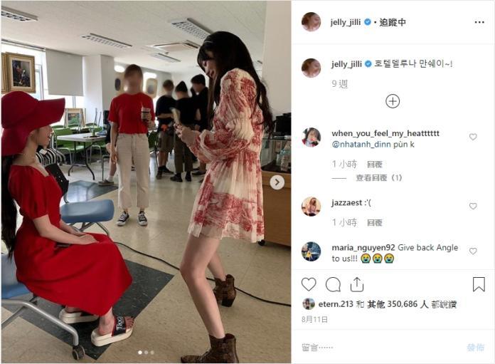 ▲國民女友 IU 日前邀請雪莉客串韓劇。(圖/翻攝IG)