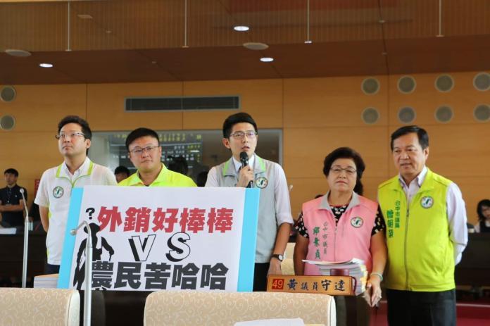 施志昌不滿林佳新說法 要求市府評論澄清