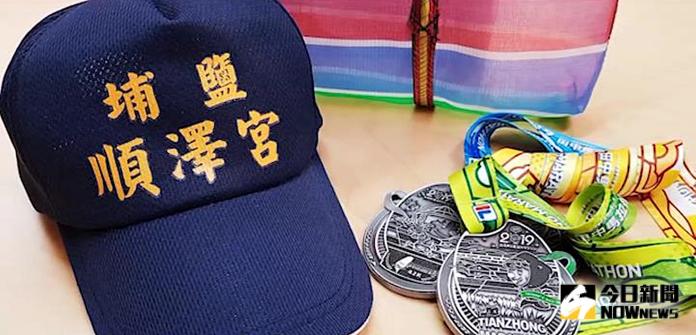 影/臺灣我驕傲 挪威選手伊登到台灣為<b>田中馬</b>領跑