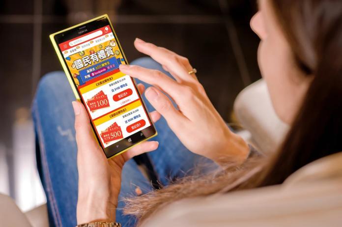 ▲松果購物將於10月16日登錄興櫃,並預計在2020年拚上櫃。(圖/資料照片,松果購物提供)