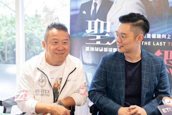 ▲曾志偉力挺新導演徐嘉凱(右)。(圖/双喜)