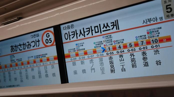 <br> ▲「日本地鐵同樣一條路線還在進化升級中,台灣只是開了後就固定這樣吃老本收錢」。(圖/翻攝自 PTT )