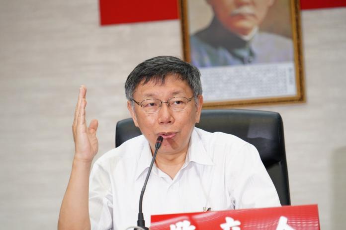台北市長柯文哲。( 圖 / 台北市政府提供 )