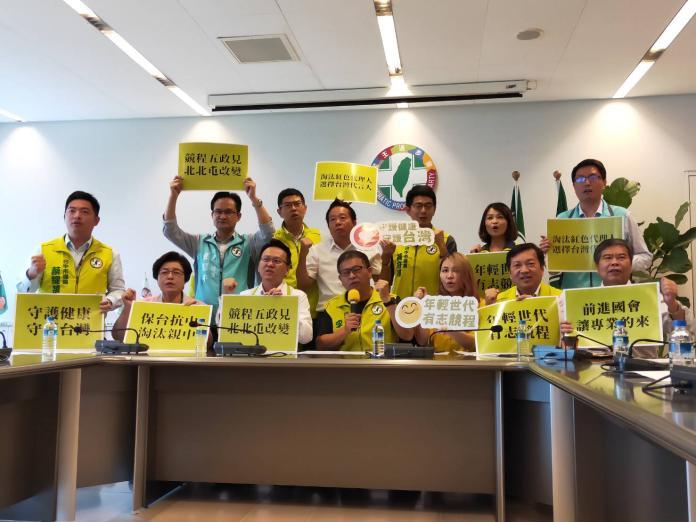 呼籲選民遠離親中立委 綠營議員推薦莊競程