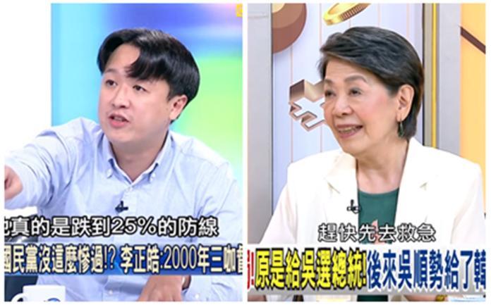 國民黨考紀會開除李正皓、鄭佩芬黨籍。(組圖/翻攝自 Youtube)