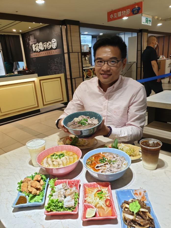 台中百貨引進美食新風味     寶島新台味PK越南百年老滋味