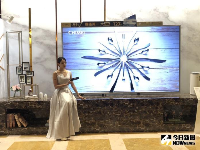 120吋電視要價198萬 售出1台直接搬進帝寶