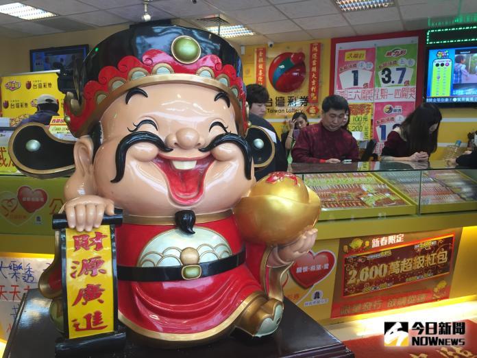 ▲7.72億大樂透頭獎開出了,落在台中市且1注獨得。(圖/NOWnews資料照)