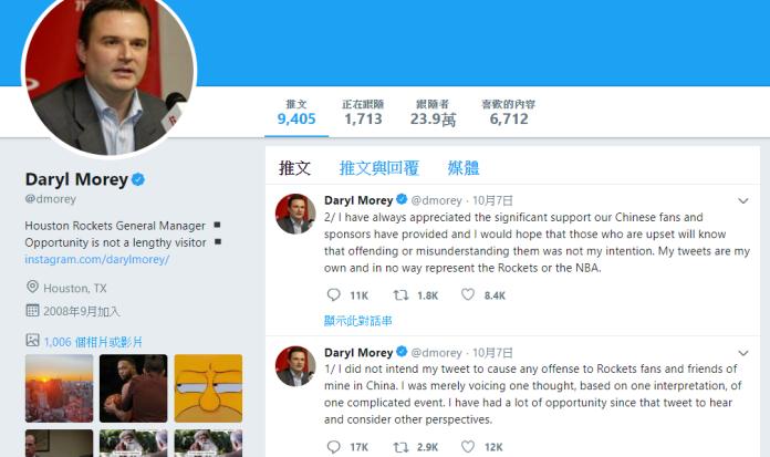 ▲休士頓火箭隊總管莫雷,曾在其貼文挺港引起風波、慘遭中國網友圍剿後,暫時銷聲匿跡。(圖/翻攝自莫雷推特)