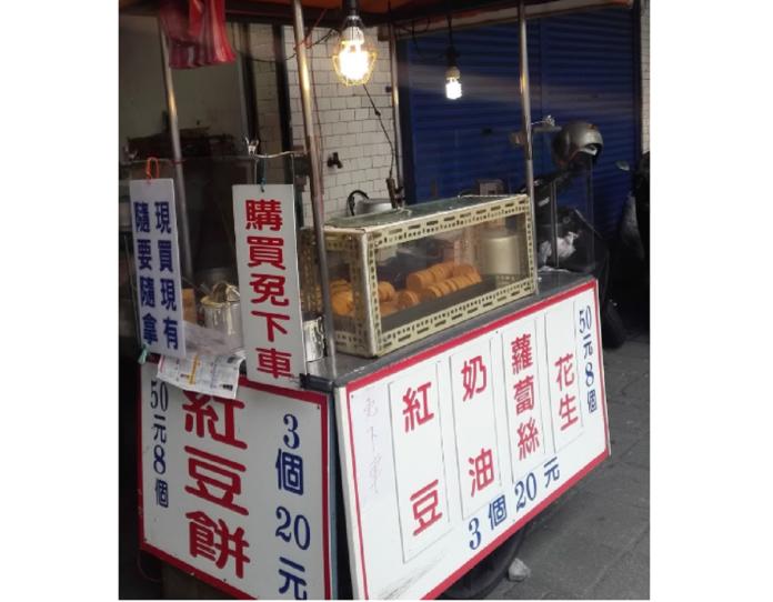 10元紅豆餅很難找? 老饕激推「佛心神店」:8個50元