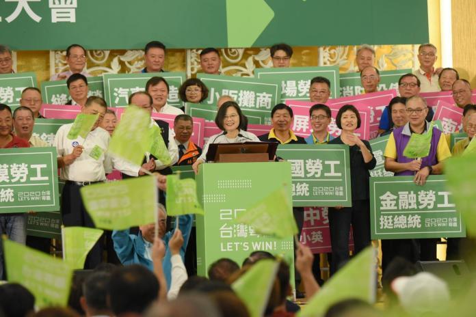 蔡英文出席全國<b>勞工後援會</b> 受熱情歡呼回應