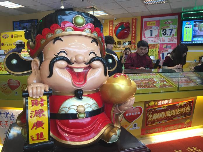 財神爺降臨台東!威力彩頭獎1人獨得6.1億元