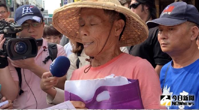 新港鄉農民楊志耀寫陳情書要向國民黨總統候選人韓國瑜陳情。