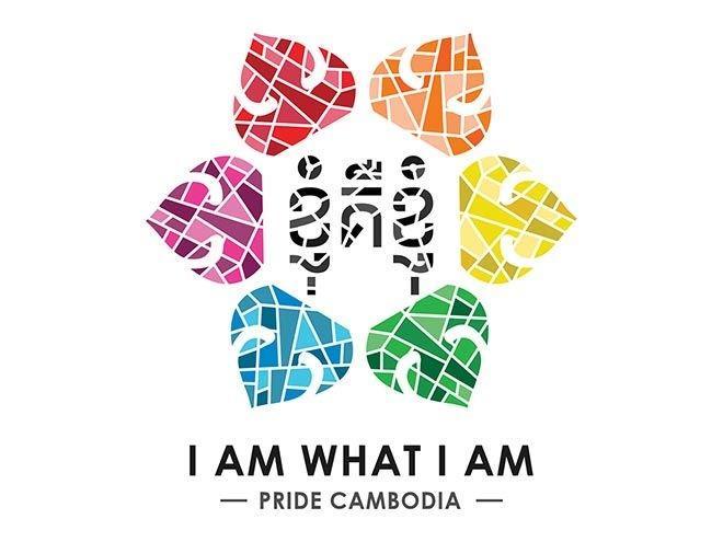 今年五月柬埔寨北方暹粒舉辦為期10天的同志遊行。(圖取自SIEMREAP.Net官網)