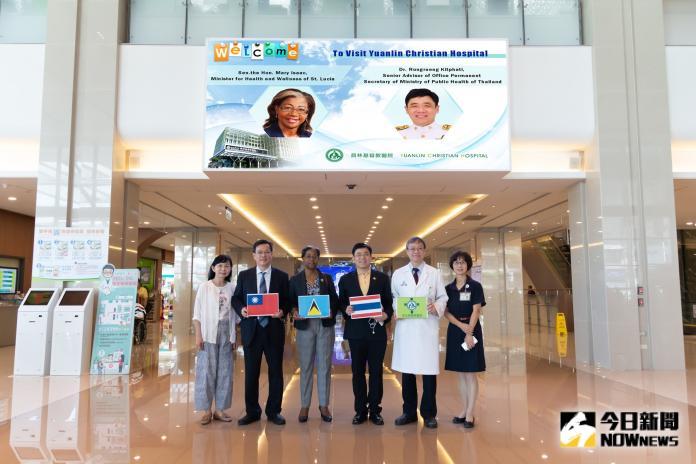 <b>聖露西亞</b>衛生部長及泰國公共衛生部資深顧問 參訪員基