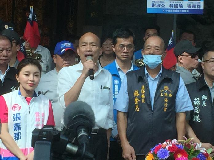 韓國瑜聽雲林<b>農漁民</b>講心聲 當選總統還地於民