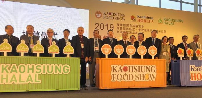 ▲2019高雄國際食品展在高雄展覽館揭開序幕。(圖/記者黃守作攝,2019.10.24)