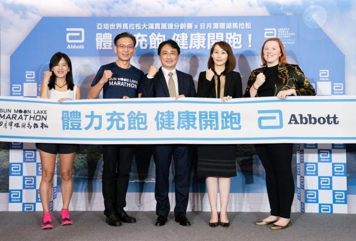 【圖三】亞培世界馬拉松大滿貫萬達分齡賽 台灣首站即將開跑!