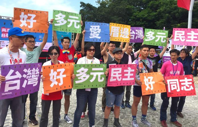 同志遊行高呼民主不易 愛滋陣線、教會領軍「好厝邊」